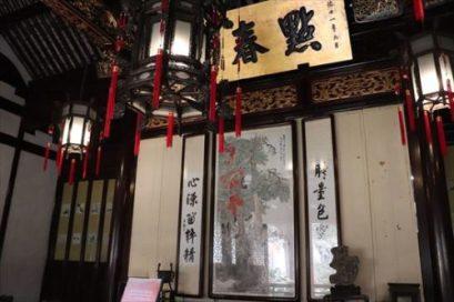 Yuyuan05_R