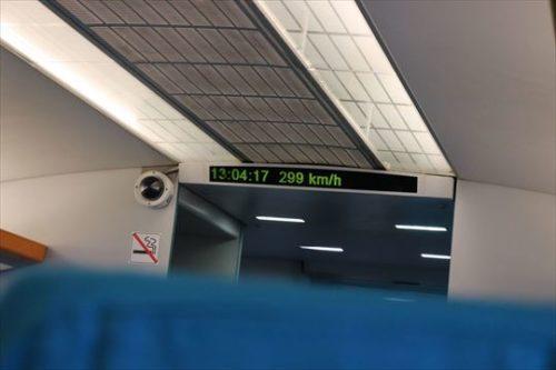 あっという間に300km