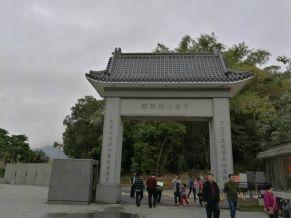 Chung Tai World Museum