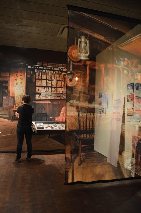 Immersive Exhibit Moca Museum Environments
