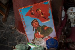 Detail of a CR era poster.