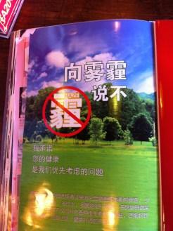 Say No to Smog!