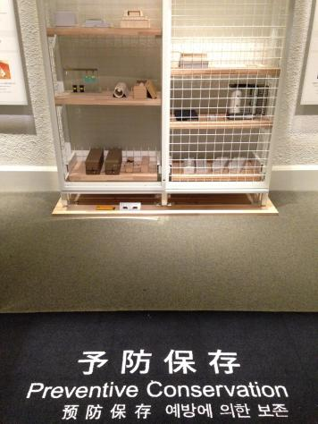 Tokyo National Museum Preventative Conservation Display