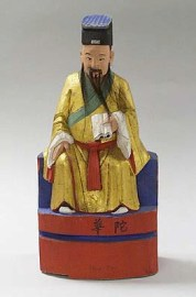 Statuette of Hua Tuo (1963), Museum of Healthcare 1963.1.1.  The famous physician  refused employment offers from high-ranking officials, preferring to treat the lower ranks of China's highly stratified society