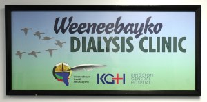 Weeneebayko General Hospital's dialysis unit was created in partnership with Kingston General Hospital to support treatment in the North. Image Courtesy of Weeneebayko General Hospital.