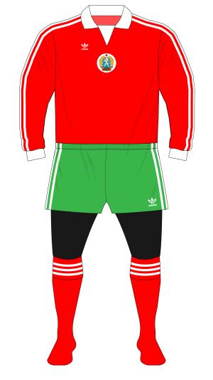 Bulgaria-1994-adidas-away-kit-Germany-leggings-01
