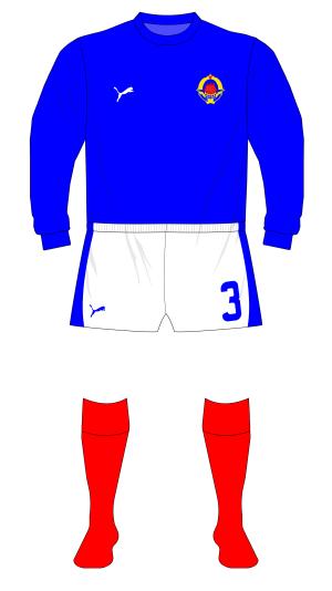 Yugoslavia-1979-Puma-home-shirt-01.png