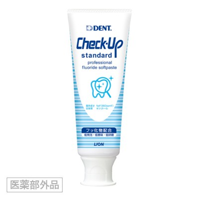 checkup_s_pht