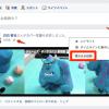 Facebookの投稿を簡単にWordPressに埋め込む事が可能に。