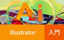 Adobe Pinch In Illustrator入門記事