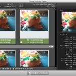 アプリ紹介:重複画像を見つけて削除「Photos Duplicate Cleaner」