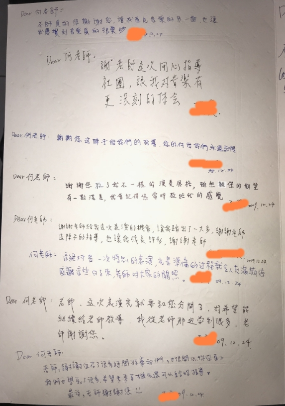 清雲大感謝卡片2