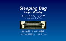 sleepingbagtokyo画像