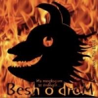 Besh o droM - Ha Megfogom Az Ördögöt... (2005)