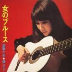 fuji-keiko_1970_onnna-no-blues