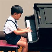 足立区小台ピアノ教室子どもピアノソロ
