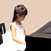 足立区小台ピアノ子ども教室ピアノソロ3