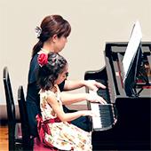 足立区小台ピアノ教室子どもピアノ連弾