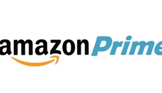 【2018/4更新】Amazonプライム会員になったミュージシャンが特典メリットをわかりやすく解説!