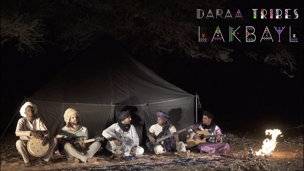 Daraa Tribes   LAKBAYL