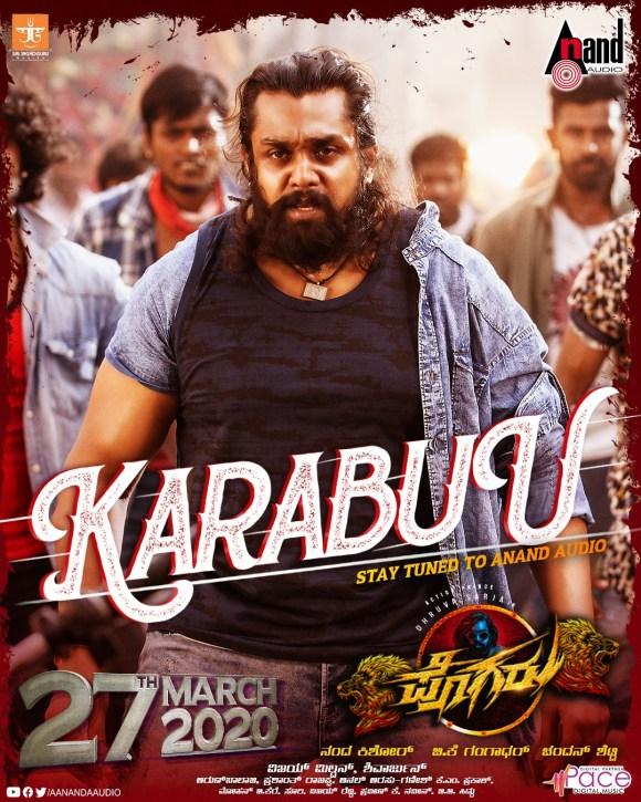 Karabuu song mp3 download