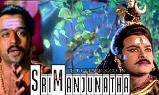 OM Mahaprana Deepam lyrics in kannada