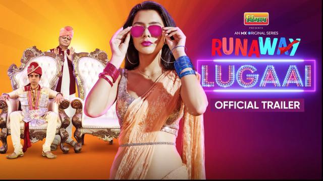 Runaway Lugaai Review
