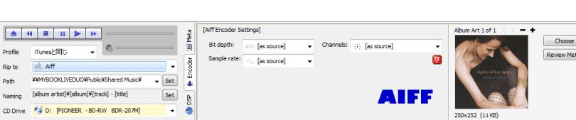 dBpoweramp CD Ripperでの音楽ファイルの保存場所と音楽ファイル形式,音楽ライブラリー構造の選択と決定02
