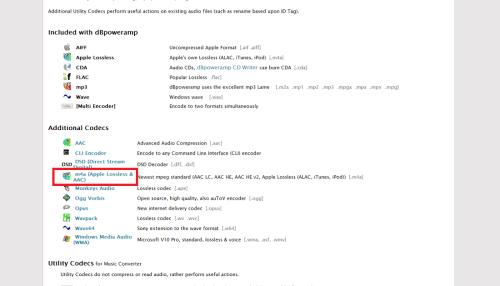 dBpowerampサイトからCodecのインストール01