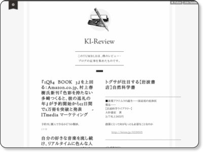 http://ki-review.tumblr.com/