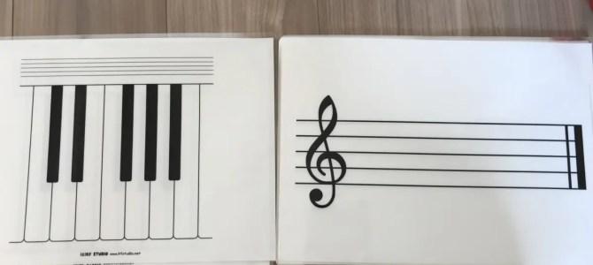 ドレミを弾いて音符を書いてみよう!