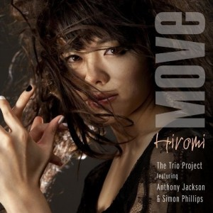 Hiromi-move-300x300