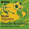 brazilian-pack-style
