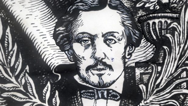 Francisco González Bocanegra, poeta inscrito en la historia nacional