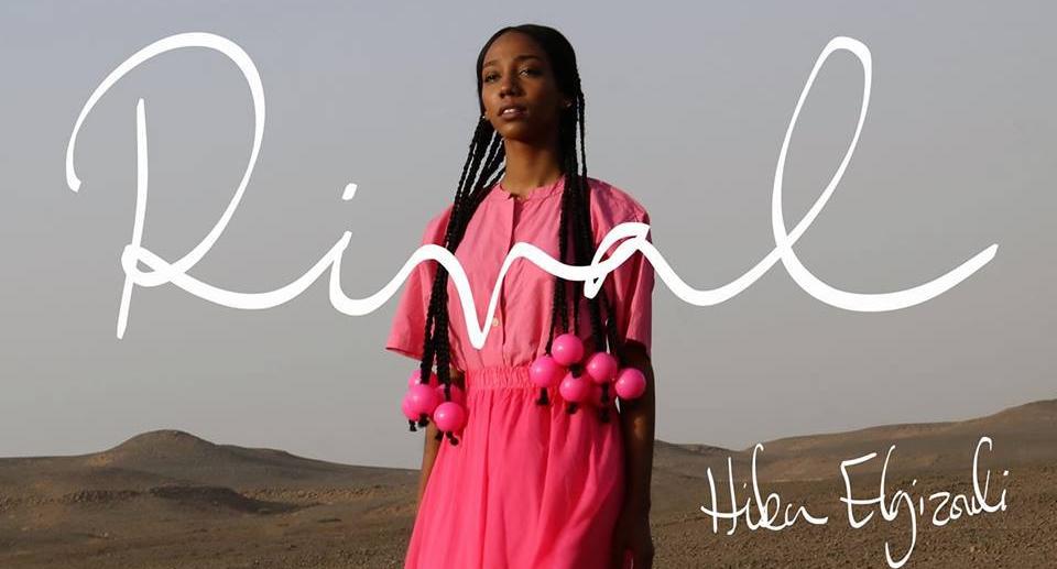 Hiba Elgizouli - Rival il Sudan attraverso lo sguardo artistico di Hiba e delle sorelle Mai e Sally