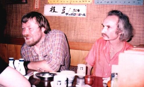 Conny Plank and Holger Czukay