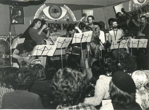 Liberation Music Orchestra 1977