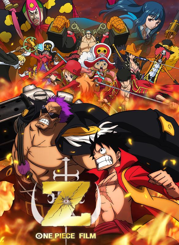 One Piece Film: Gold Episode 1 - AnimeVibe