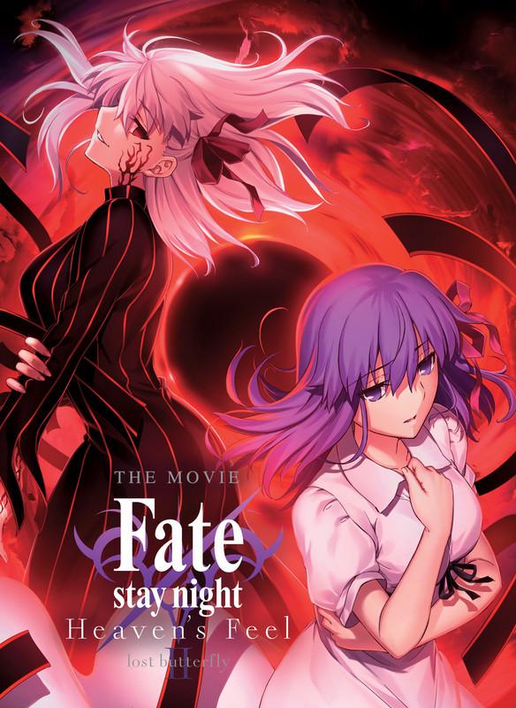 Fate/stay Night Heaven's Feel : fate/stay, night, heaven's, Fate/Stay, Night:, Heaven's, Butterfly, (English, Version), Microsoft, Store, En-AU