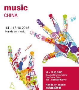 music china 2