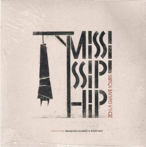 Zo aka La chauve-souris - Mississip'hip, Cascade Records 45
