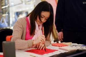 Chinese Calligraphers London