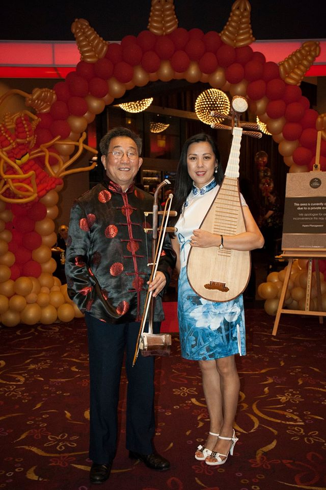 Pipa and Erhu Duo - Traditional Chinese Music Ensemble