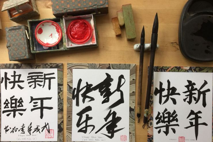 Calligraphy-Chinese-White-Cards-London