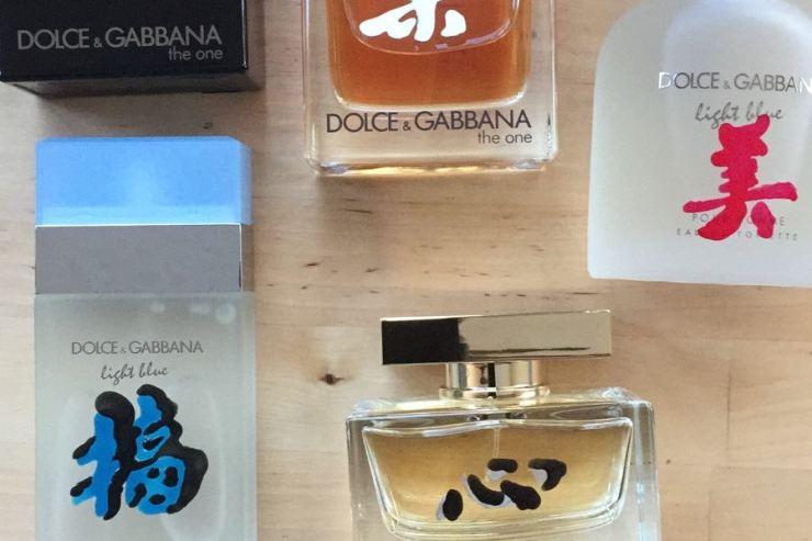 Chinese-Calligraphy-Perfume-Bottles
