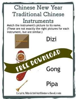 Free Download Chinese New Year musical instrument worksheet