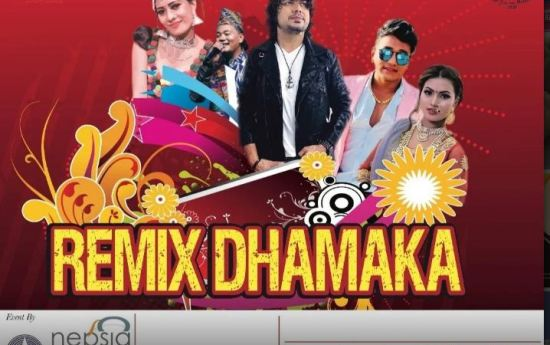 Remix Dhamaka