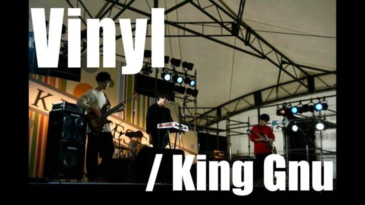 King Gnu / Vinyl コピーバンド