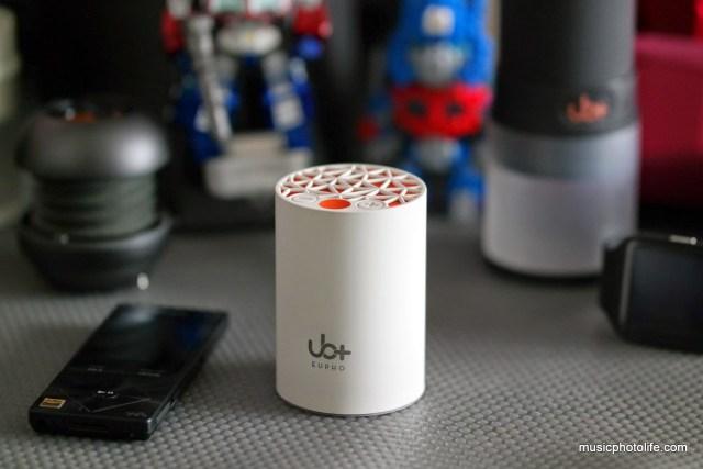 UBplus Eupho Bluetooth Speaker