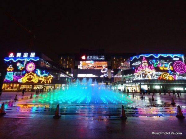 LG V30+ sample image - night light at Haikou shopping mall